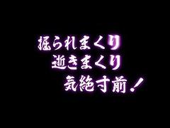 br-912 亀頭拷問勇太