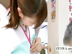 older patient licks japanese nurses snatch and