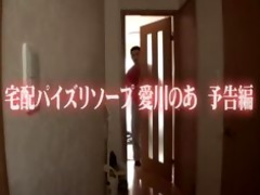 sexually excited oriental legal age teenager