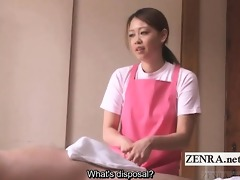 subtitled cfnm japanese caregiver elderly chap