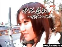 stripped in public naughty floozy oriental angel