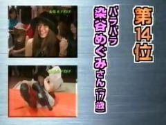 upskirt judo