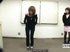 subtitled tan japanese non-professional